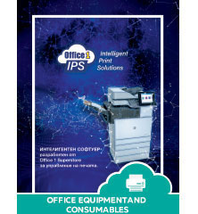 Office equipment and consumables