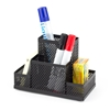 Picture of Desk Organizer with 4 compartments mesh, metal, black