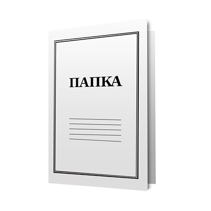 Снимка на Office 1 Superstore Папка, картонена, с метална машинка, 250 g/m2, 20 броя