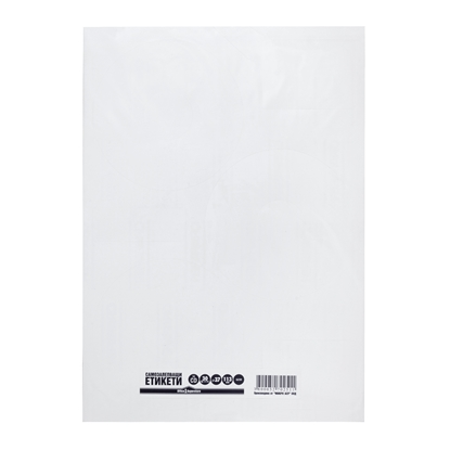 Picture of Office 1 Superstore Self-adhesive CD-R Labels, white, 30 pcs.