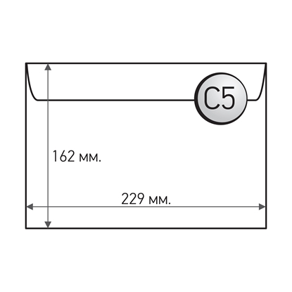 Picture of Office 1 Superstore Mailing Envelope, C5, 162 x 229 mm, paper, peel & seal, white, 100 pcs.