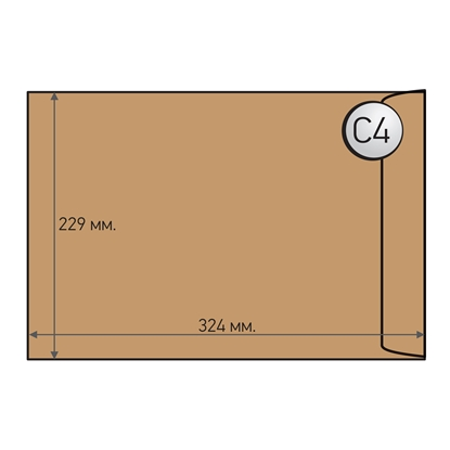 Picture of Office 1 Superstore Mailing Envelope, C4, 229 x 324 mm, paper, peel & seal, brown, 10 pcs.