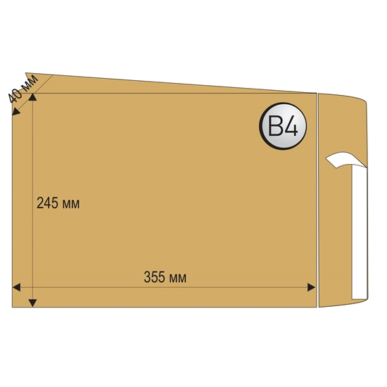 Picture of Office 1 Superstore Mailing Envelope, B4, 250 x 353 mm, paper, expandable, peel & seal, brown, 10 pcs.