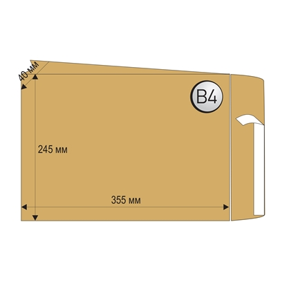 Picture of Office 1 Superstore Mailing Envelope, B4, 250 x 353 mm, paper, expandable, peel & seal, brown, 25 pcs.