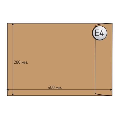 Picture of Office 1 Superstore Mailing Envelope, E4, 280 x 400 mm, paper, peel & seal, brown, 10 pcs.