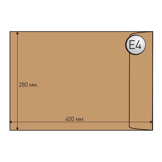 Picture of Top Office Mailing Envelope, E4, 280 x 400 mm, paper, peel & seal, white, 250 pcs.