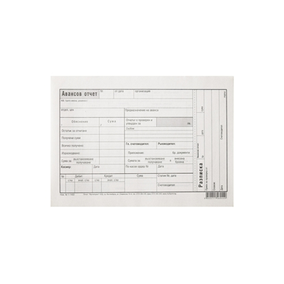 Picture of Advance report, 100 sheets