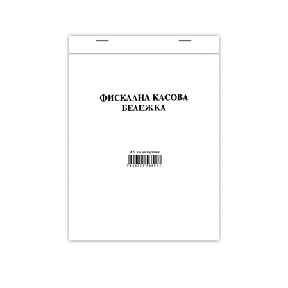 Picture of Receipt book, fiscal, carbonated, large, 100 sheets