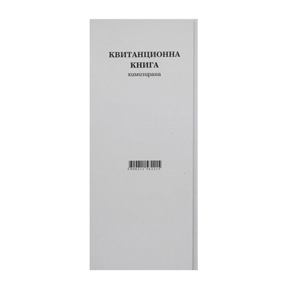 Picture of Receipt book, 2/3, A4, carbonated, 100 sheets