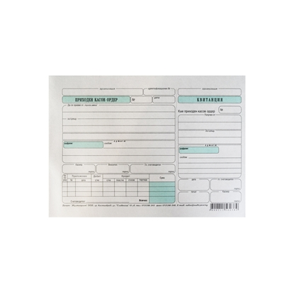 Picture of Revenue order, 100 sheets