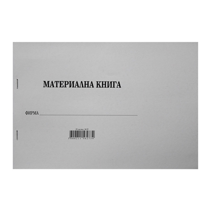 Picture of Material book, 20 sheets
