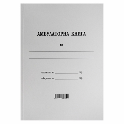 Picture of Ambulatory book, 100 sheets