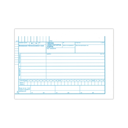 Picture of Personal ambulatory card, 24 sheets