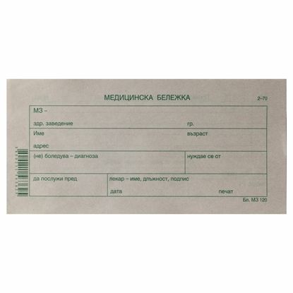 Picture of Medicine note, 100 sheets