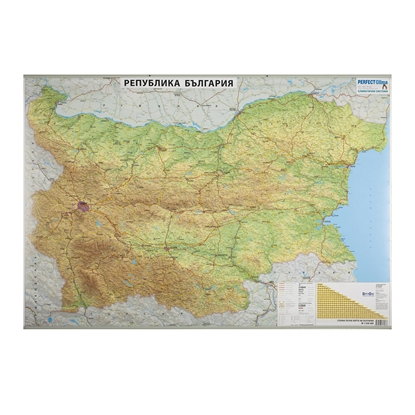 Picture of DataMap Wall Road Map of Bulgaria, 100 x 70 cm, laminated, scale 1:530 000