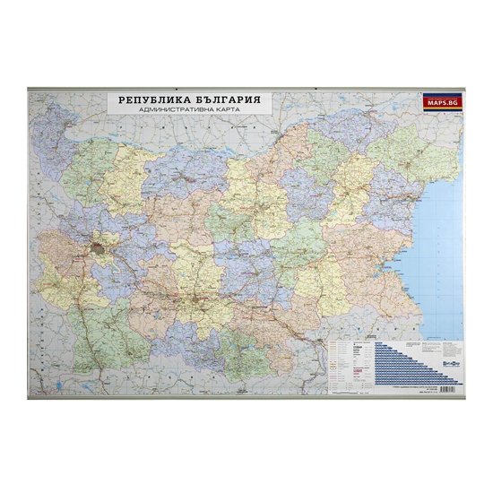 Picture of DataMap Administrative Wall Map of Bulgaria, 100 x 70 cm, scale 1:530 000
