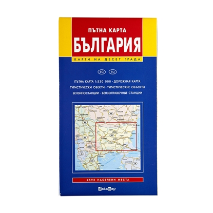 Picture of DataMap Road Map of Bulgaria, 12.3 x 23 cm, scale 1:530 000