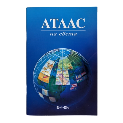 Picture of DataMap World Atlas, 55 maps, 15.5 x 24 cm, 96 pages