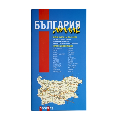Picture of DataMap Road Atlas of Bulgaria, and the region, 12 x 22 cm, 72 pages, scale 1:530 000