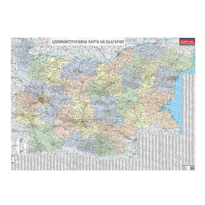 Picture of DataMap Administrative Wall Map of Bulgaria, 140 x 100 cm, laminated, scale 1:38 000