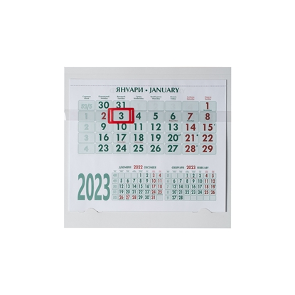 Picture of Work calendar, 1 body, black
