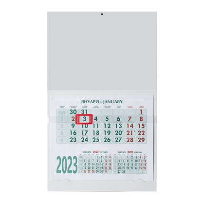 Picture of Work calendar, 1 body, green