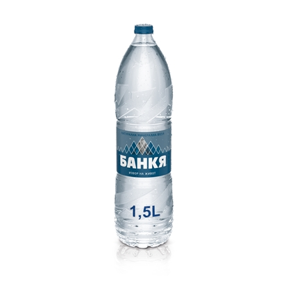 Picture of Bankia Mineral water, 1.5 L, in a plastic bottle
