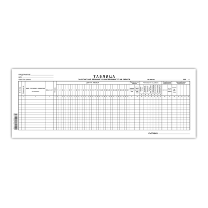Picture of Work attendance register, small format, 50 sheets