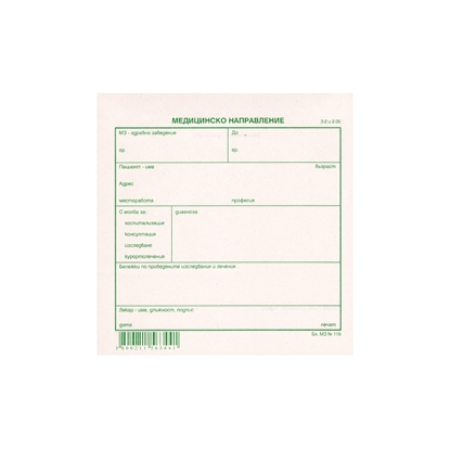 Picture of Medicine document, 100 sheets