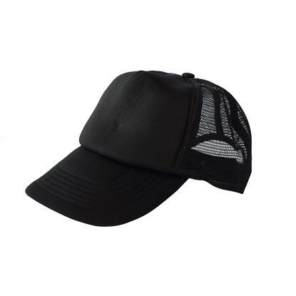 Picture of Summer Baseball cap, black