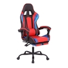 Picture of RFG Max Game Chair, ergonomic, black and red