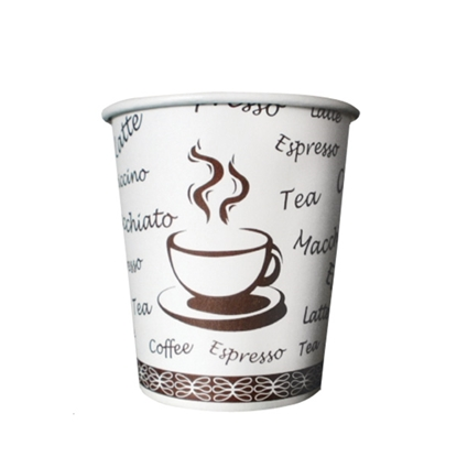Picture of Cup, cardboard, 8 oz, 200 ml, 80 pcs