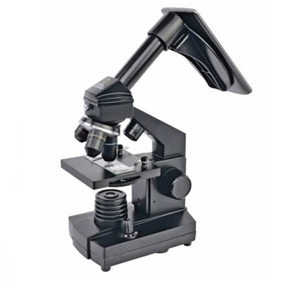 Picture of Microscope Biolux 40x - 1280x