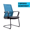 Picture of RFG Smart M Visitor Chair, mesh and upholstery, black seat, light blue back, 2 pcs. in a set