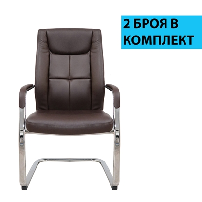Picture of RFG Bogart M Visitor Chair, eco-leather, brown, 2 pcs. in a set