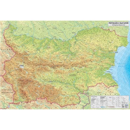 Stenna Karta Na Blgariya Prirodo Geografska 200 X 140 Cm