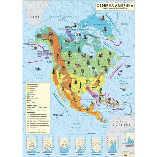Stenna Karta Na Severna Amerika Klimatichna 140 X 100 Cm