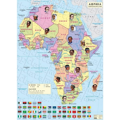 Picture of Wall map of Africa, political, 100 x 140 cm, laminated