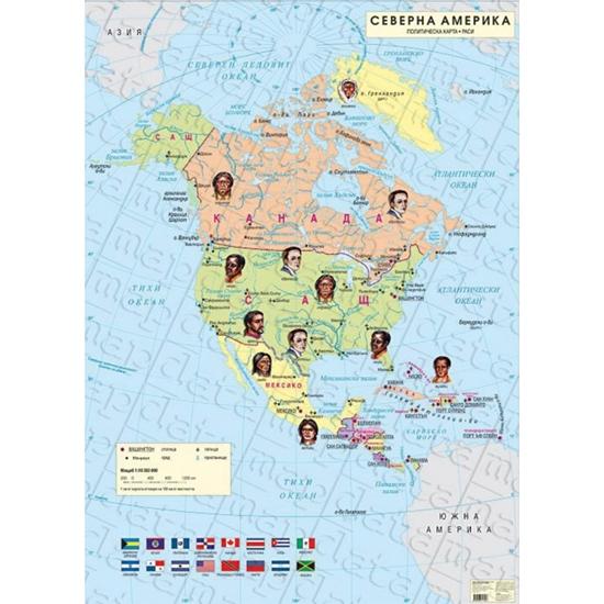 Stenna Karta Na Severna Amerika Rasi Politicheska 100 X 140 Cm