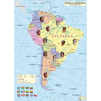Picture of Wall map of South America with races, political, 100 x 140 cm, laminated