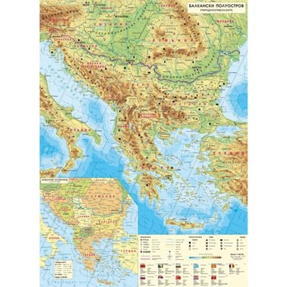 Picture of Wall map of the Balkan Peninsula, physical, 100 x 140 cm