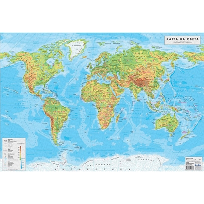 Picture of Wall map of the world, physical, 140 x 100 cm, laminated