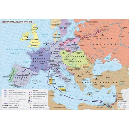 Picture of Map of Europe under Napoleon, 1794-1815