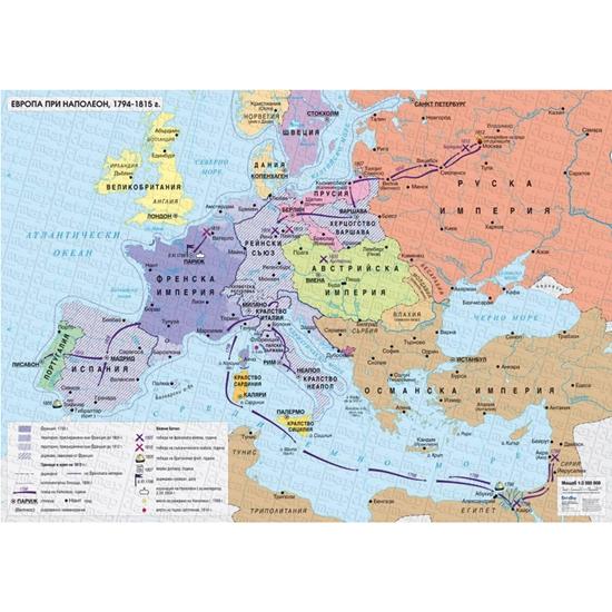 Karta Na Evropa Pri Napoleon 1794 1815 G Office 1 Ofis