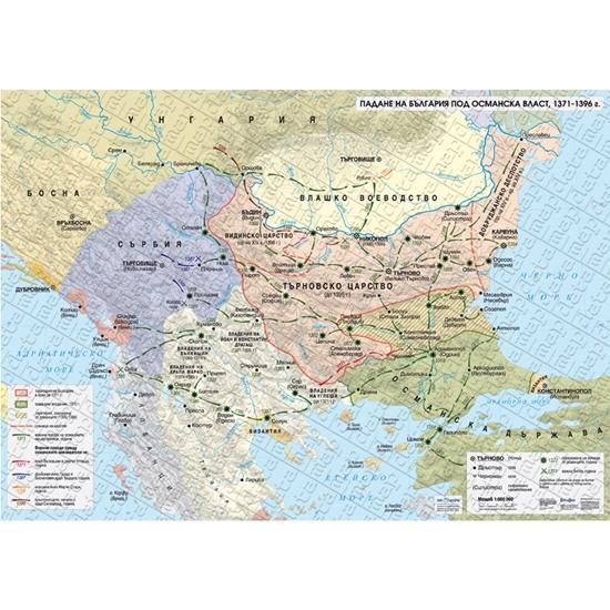 Karta Padane Na Blgariya Pod Osmanska Vlast 1371 1396 G Office