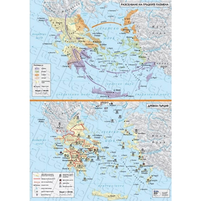 Picture of Map Resettlement of Greek tribes, Ancient Greece