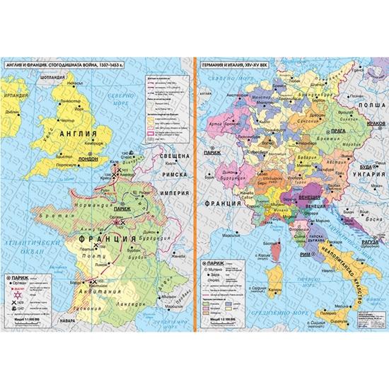 Karta Angliya I Franciya Stogodishnata Vojna 1337 1453 G Germaniya