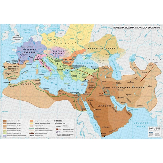 Picture of Map Emergence of Islam and Arab expansion
