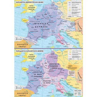 Picture of Map of the Carolingian Empire under Charlemagne