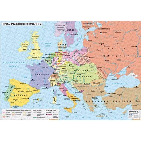 Karta Evropa Sled Vienskiya Kongres 1815 G Office 1 Ofis